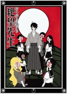 Zoku Sayonara Zetsubou Sensei 14