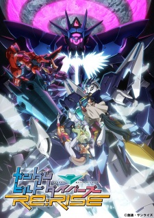Gundam Build Divers Re:Rise 2nd Season 1