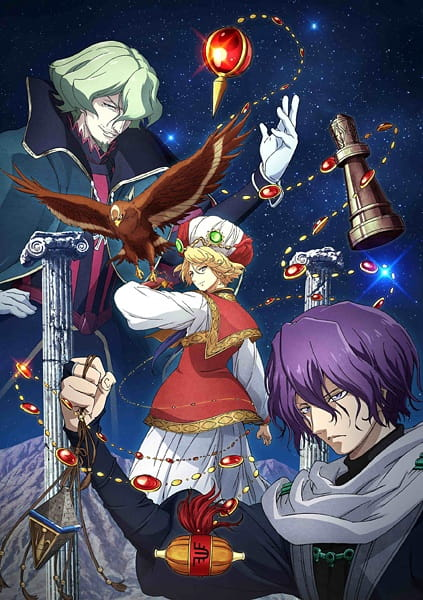 Shoukoku no Altair BD