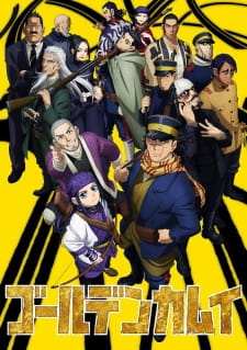 Golden Kamuy 2nd Season BD