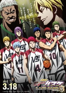 Kuroko no Basket Movie 4: Last Game BD