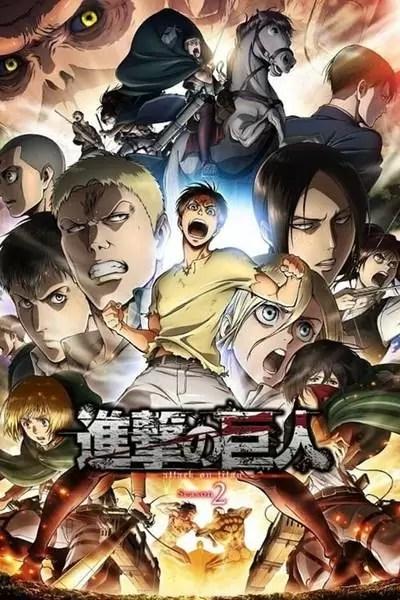 Shingeki no Kyojin Temporada 2