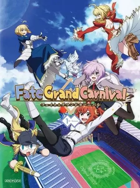 Fate Grand Carnival
