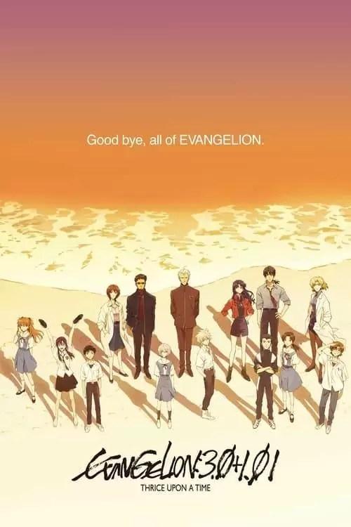 Evangelion: 3.0+1.0 Latino