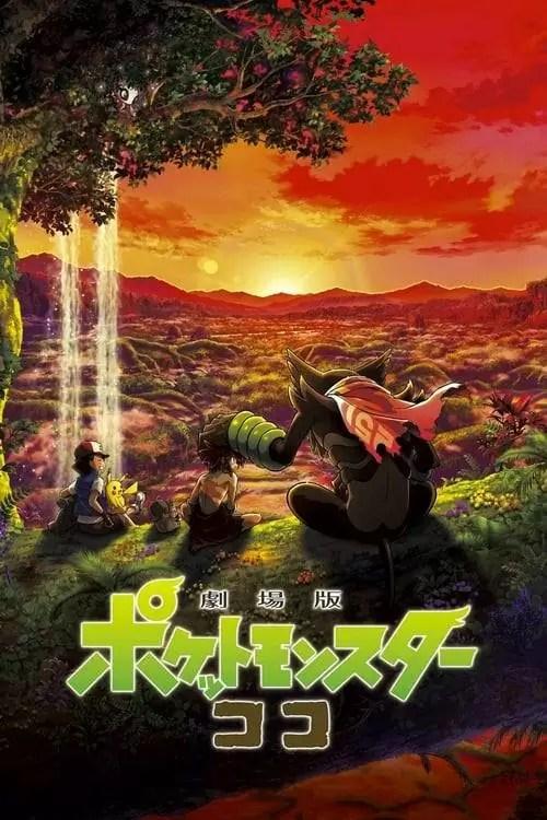 Pokemon Koko