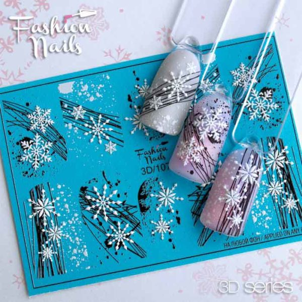 Fashion Nails, Слайдер дизайн 3D-107