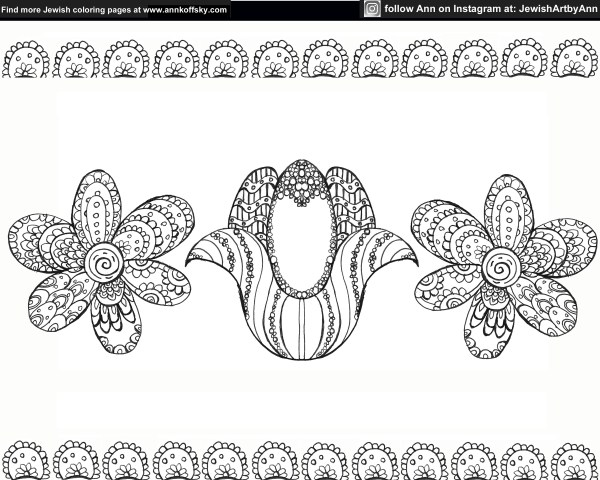 jewish coloring pages # 78