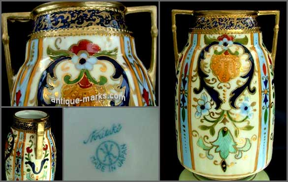 Made In China Satsuma Vase