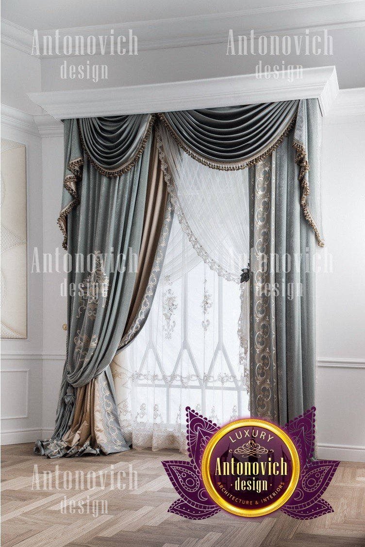 Sophisticated Curtain Design Luxury Interior Design