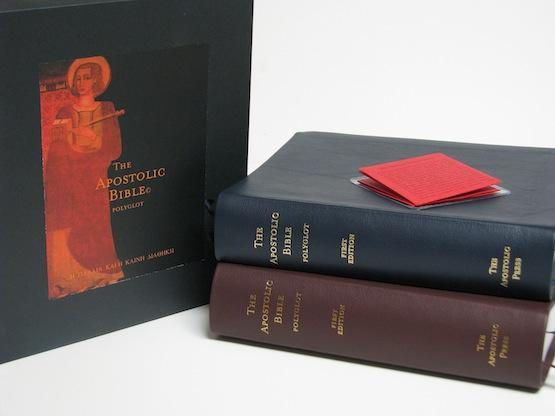 Bible Polyglot Apposlic