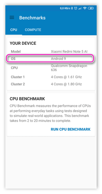 Android Version i Geekbench