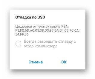 USB-fejlfindingsforbindelse