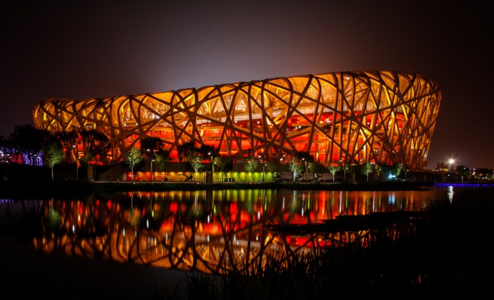 Bird Nest Stadium National Stadium Beijing China