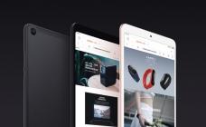 Xiaomi Mi Pad 4 Plus tanıtıldı!