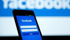 Facebook Gaming Beta çıktı!