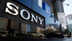 Sony'den dünyanın en hızlı SD kart okuyucusu iddiası