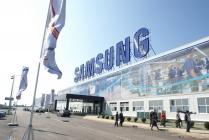 Samsung LCD üretiminde frene basıyor