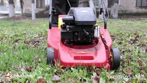 How to Start a Gasoline Lawn Mower