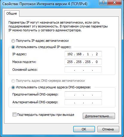 διεύθυνση IP