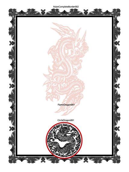 Blank Certificate Templates Martial Art