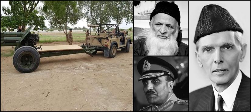 Security Guard Karachi
