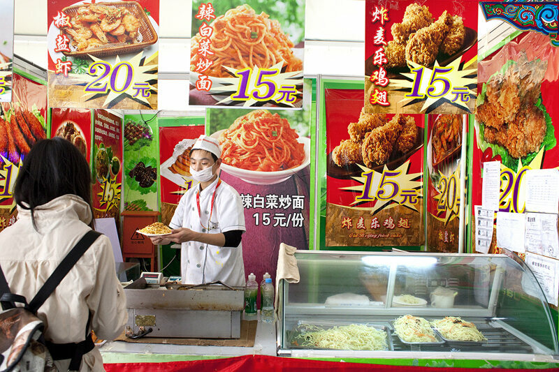 Chinese Food All You Can Eat Near Me
