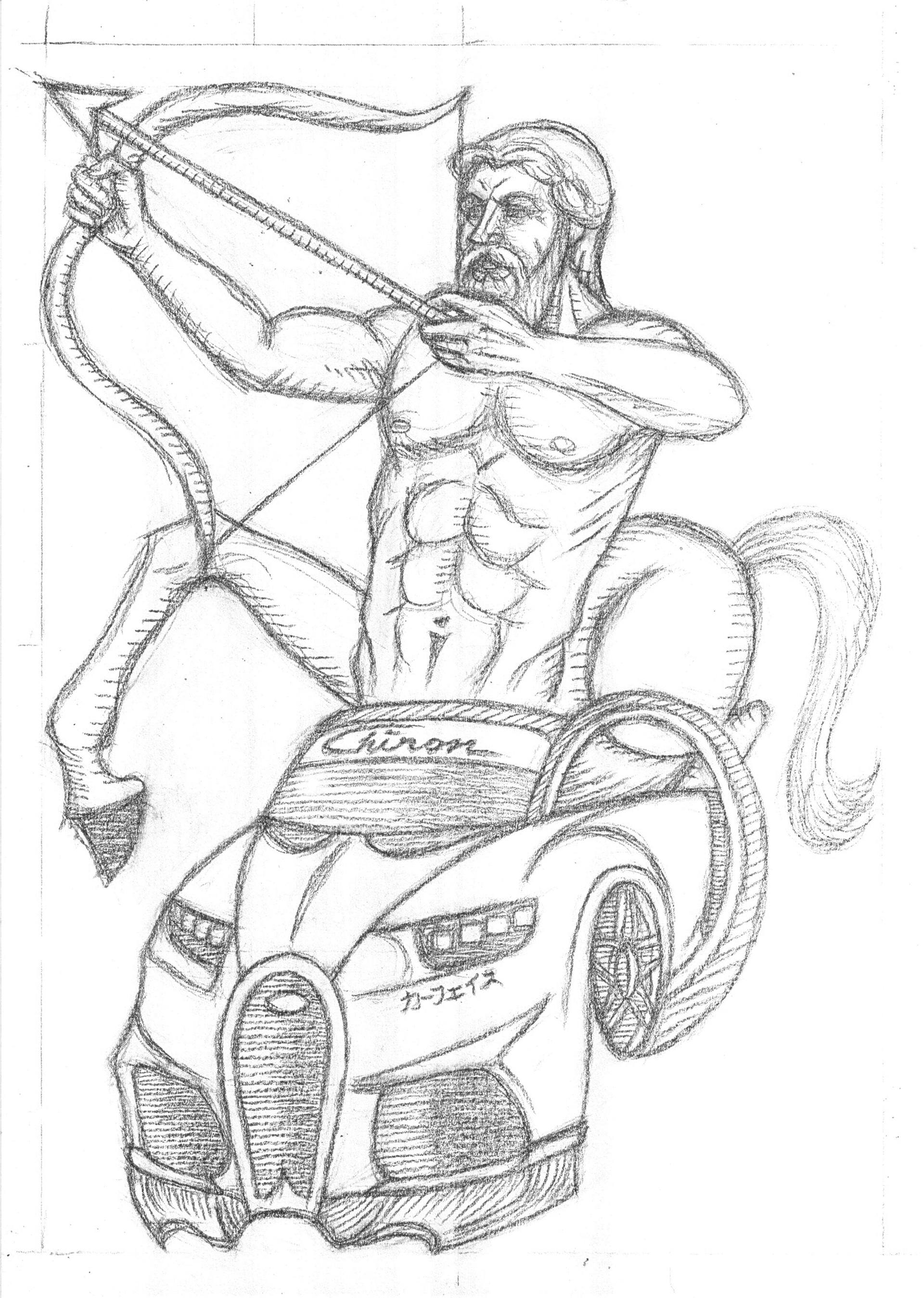 Best car drawings for sale gallery the best electrical circuit