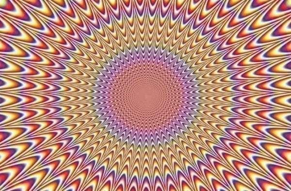 optical illusions # 7