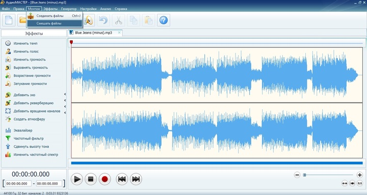 Instalação do arquivo de áudio