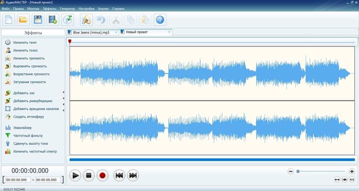 Combinando arquivos de áudio