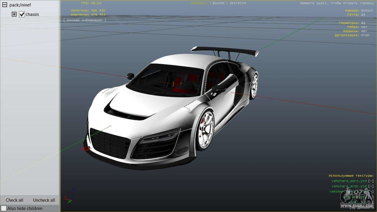 Latest Audi R8 Lms Street Custom For Gta 5 Free Download