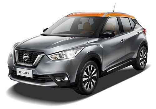 Latest Nissan Kicks Price In India Launch Date Images Review Free Download
