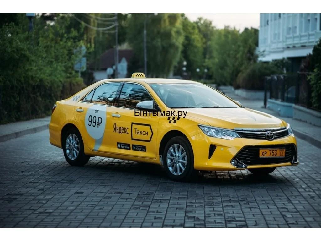 taxi 12550 - 1000×668