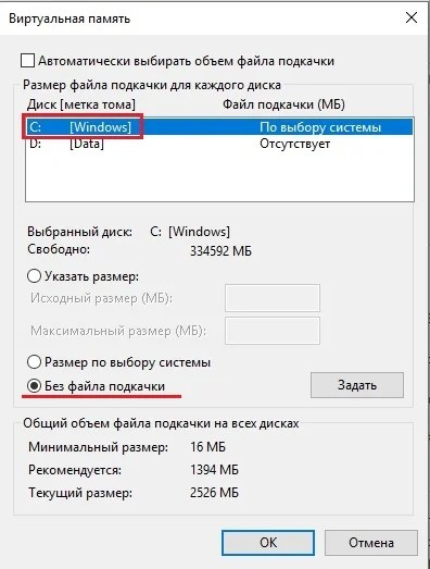 """Select a C drive: and specify """"without paging file"""""""