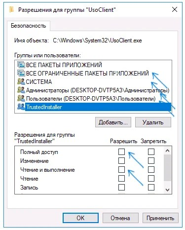 Windows-services