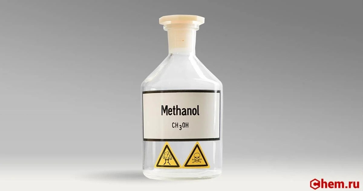 https://chem.ru/metanol.html