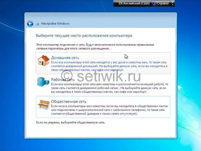 Cara menginstal Windows 7 di komputer Anda