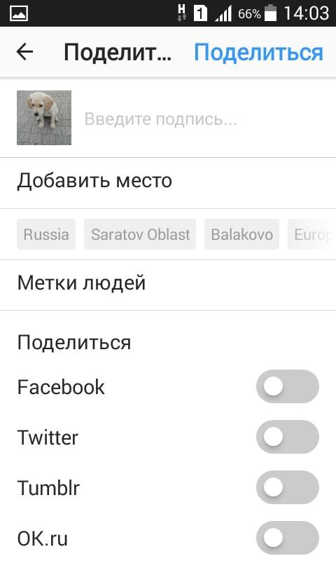 Cách thêm ảnh trong Instagram từ điện thoại đến một cặp màn hình chạm