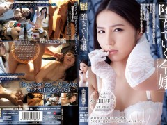 ADN-052 porn japan xxx And Fell To Go Daughter Small TaKeiko