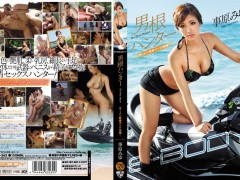 EBOD-362 av japan Phallic Hunter Semen Looting Woman Thief-KotoHara Miyu