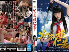 EDRG-001 หนังโป๊ญี่ปุ่น japan sex Beautiful Leg Jingi! Mizuna Rei Wakatsuki Maria