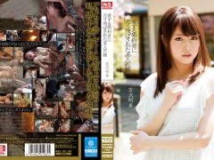 SNIS-483 หนังโป๊ หนังx Beautiful Bride Was Uritobasa To Fiance Love Yoshizawa Akiho
