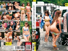 SAMA-911 หนังx หนังโป๊ By Expresses His Or Her Appreciation Of The Amateur Daughter