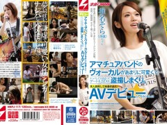 NNPJ-117 japan porn คลิปโป๊ Dating Is Vocal Of Amateur Bands Dating To Too Cute Shiina Sora