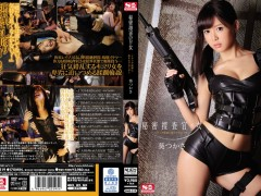 SNIS-519 pornjapan javhd Aoi Closer Fell In Woman Drag Slave Of Secret Investigator Tsukasa