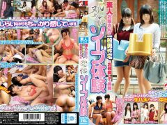 Javhd challenge Amateur Daughter Is Bother You In The General Male Home (IENE-551)