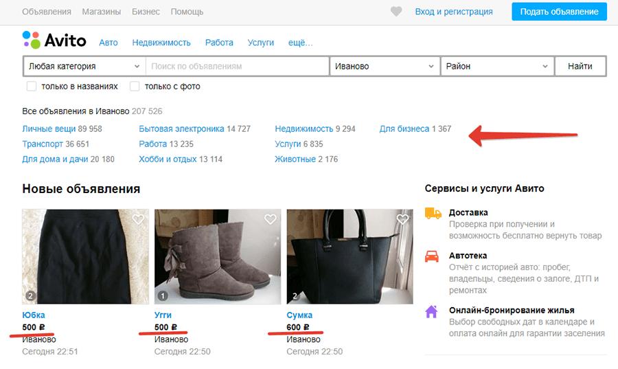 mail.ruからのパルス - 競合他社Yandex.Dzen