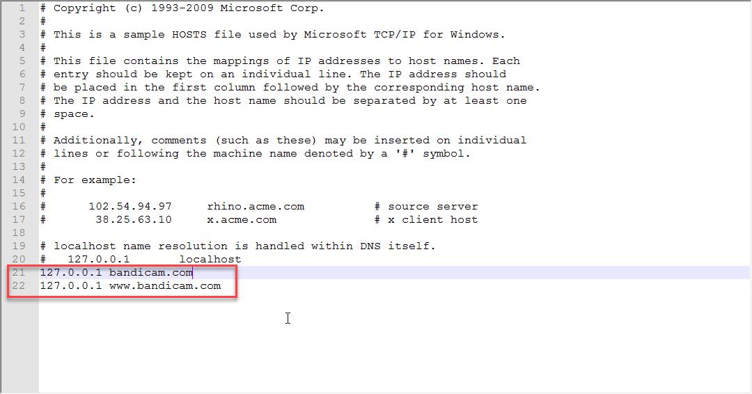 Хосттар файлын өңдеу
