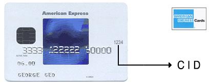 सीआईडी अमेरिकन एक्सप्रेस कार्ड (21560 बाइट्स)