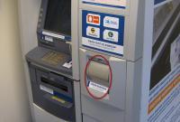 ATM con un dispositivo di presa in affitto un pacchetto (134295 byte)